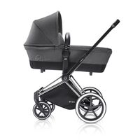 Priam Babylift Manhattan Grey + All Terrain Chrome Stel