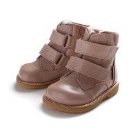 Starter TEX-støvle Med Velcro - 8122 Rosa