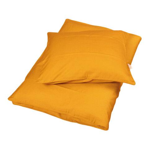 Sengetøj baby Sateen quality, Golden mustard