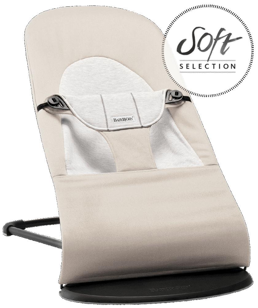 Image of BabyBjörn Skråstol Balance Soft - Beige (06da02e7-437f-4e20-a989-3d8b12dd0113)