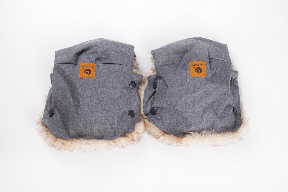 Image of Easygrow Håndmuffe basic grey melang (ca704963-3f94-47b9-b88a-b9a5425fbb8d)