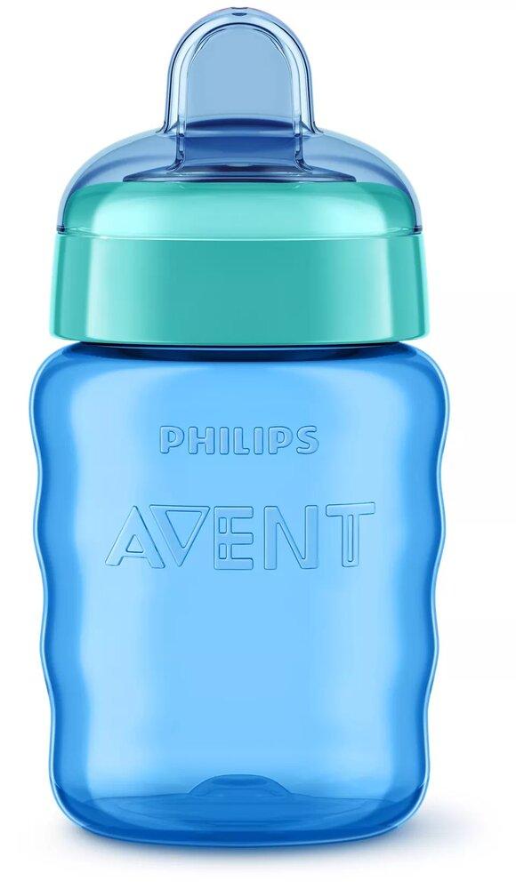 Image of Philips Avent Classic kop 260 ml. (518e8584-fb7c-429e-8df4-81c782a46634)