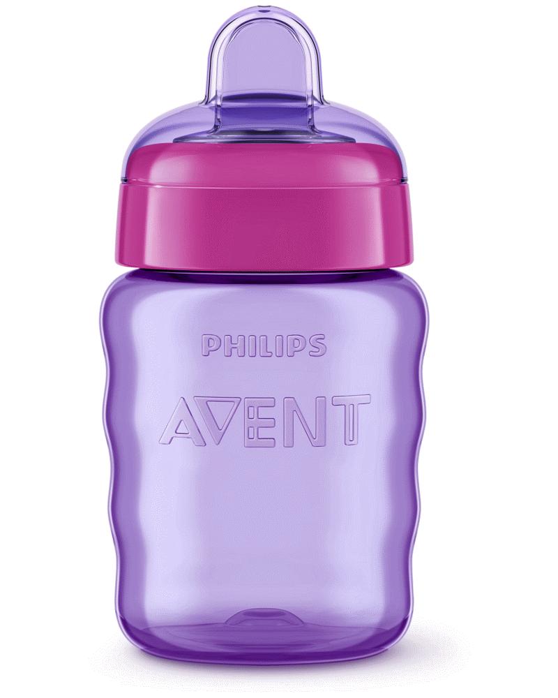 Image of Philips Avent Classic kop 260 ml purple (a4da4cd0-76c4-4894-9ca7-43a85ae0b7a8)