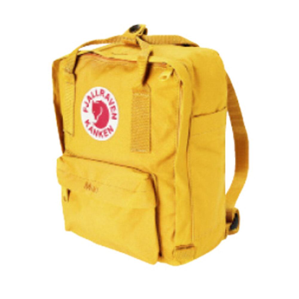 Image of Fjällräven Kånken Mini warm yellow (3a4db1c3-5a1f-4723-8c7d-6c040768b03c)