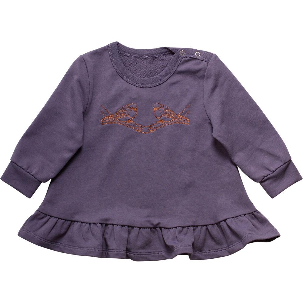 Image of BeKids Bird Sweatshirt - Purple (51d8d6a7-d333-4a75-9249-f90680c297cc)
