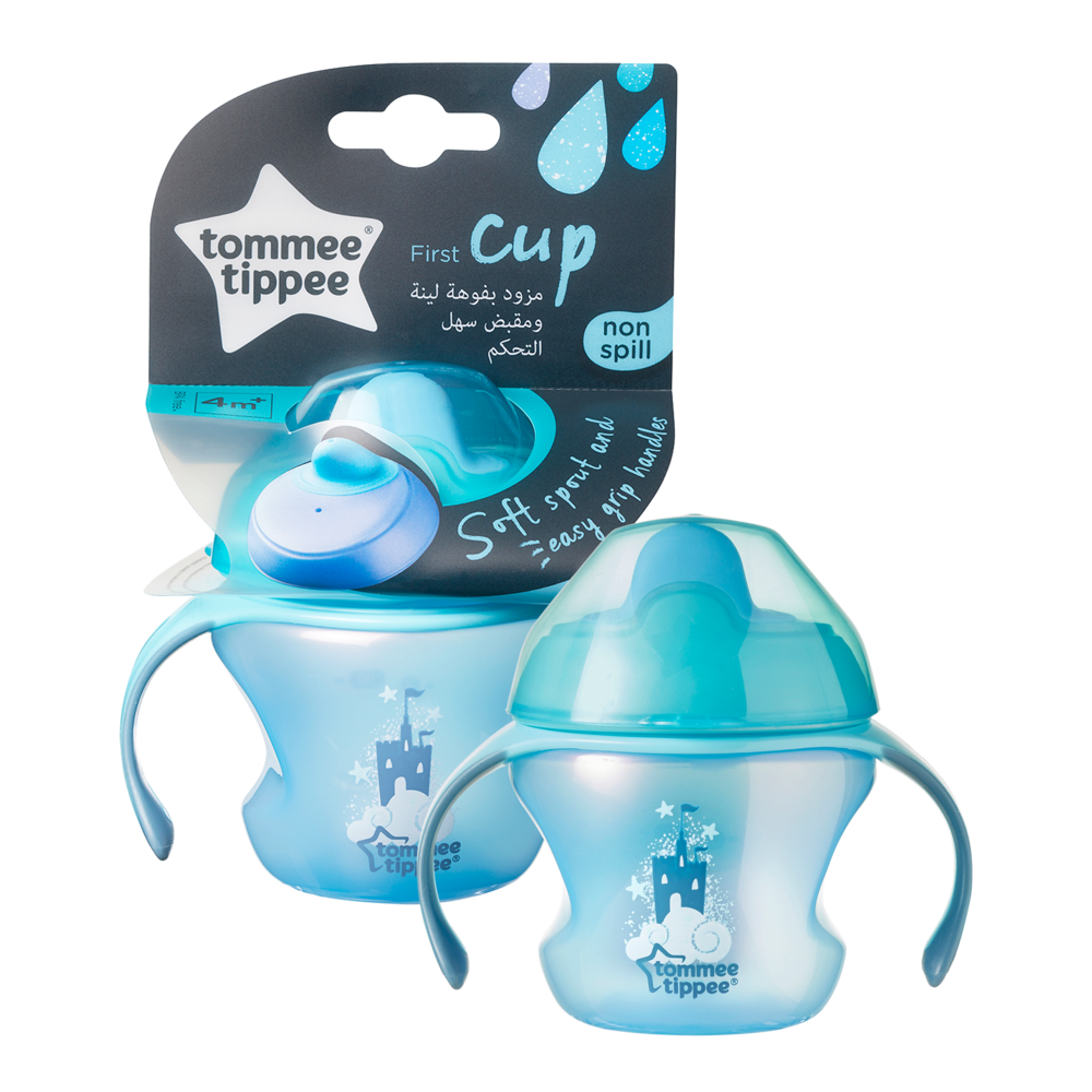Image of Tommee Tippee Drikkekop 4 + mdr (92e5964e-fc70-4393-94b0-152b086eceae)